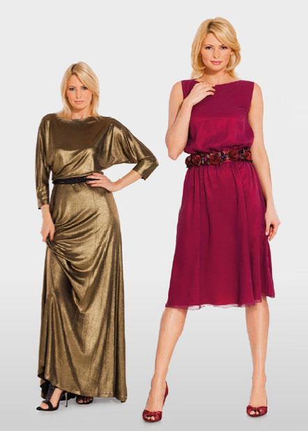 Бурда мода платья вечерние платья 0