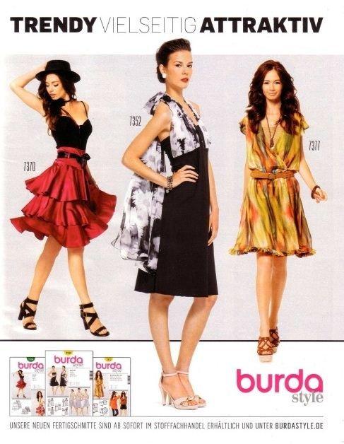 Журнал бурда шьем платья