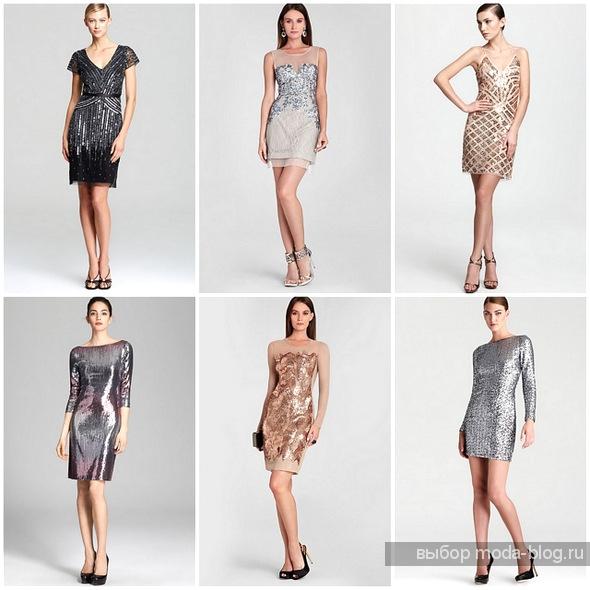 Серебряное платье в паетках