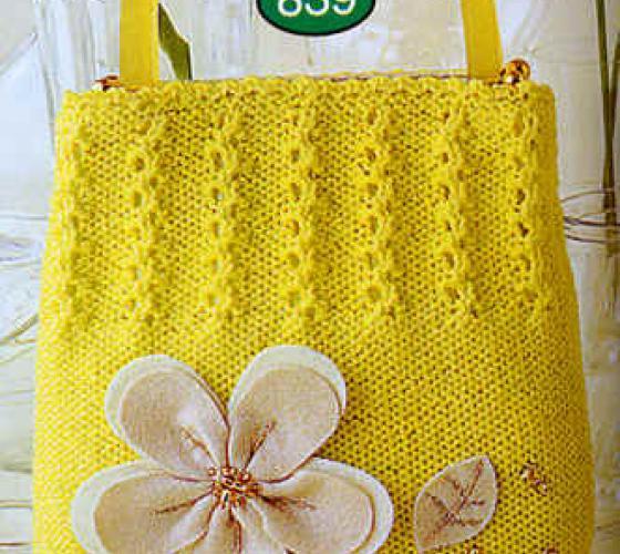 63007c0b5a74 Вязанные сумки - главный тренд сезона. Иметь или не иметь? Красота ...