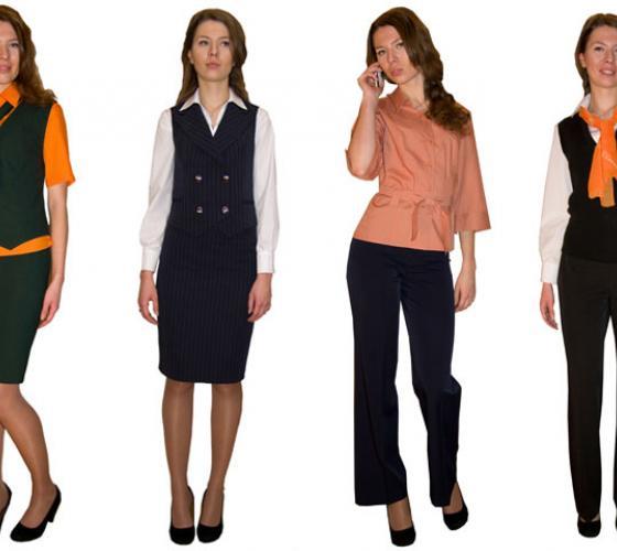 31c46b826e77739 Деловая корпоративная одежда: серьезный вид или скрытая реклама?