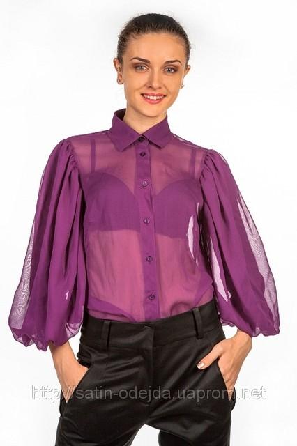 Блузки Цветные В Самаре