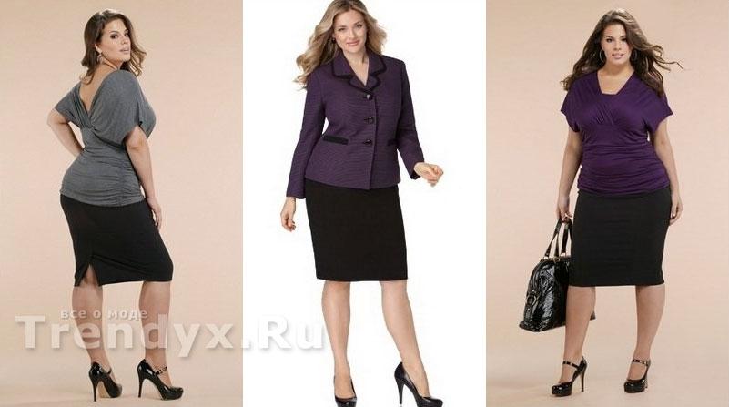 799c8eaec41 Деловой костюм для полных женщин  женская одежда деловой стиль ...