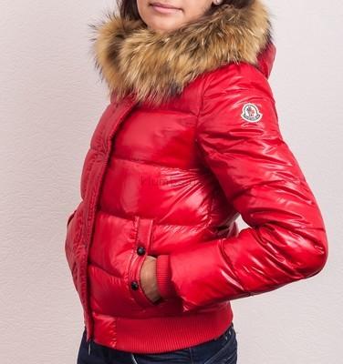 Куртка зимняя женская б у